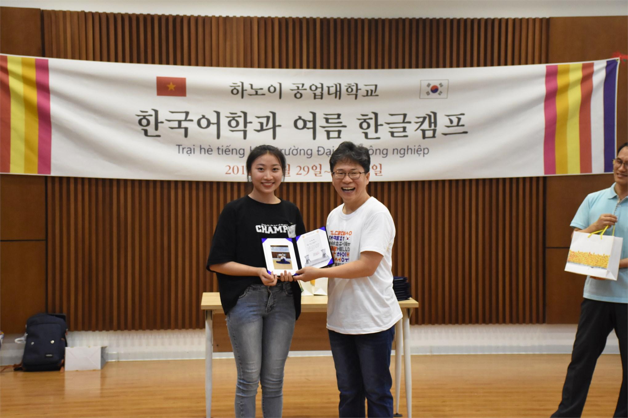 Trại hè giao lưu văn hóa cùng đoàn tình nguyện Đại học Chongsin