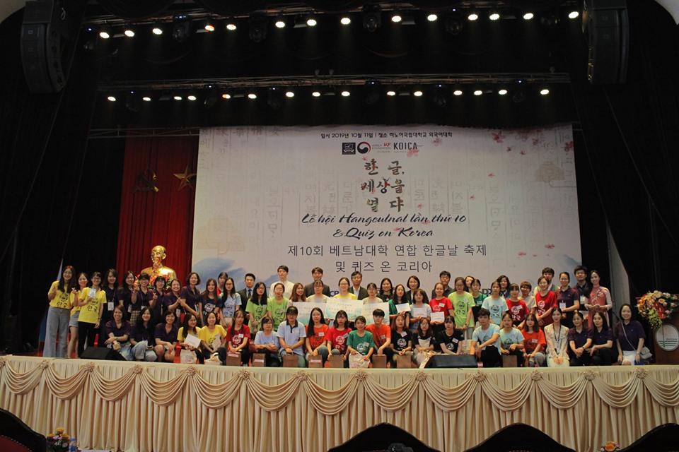 Khoa Ngoại ngữ tham gia Ngày hội tiếng Hàn Hangeulnal