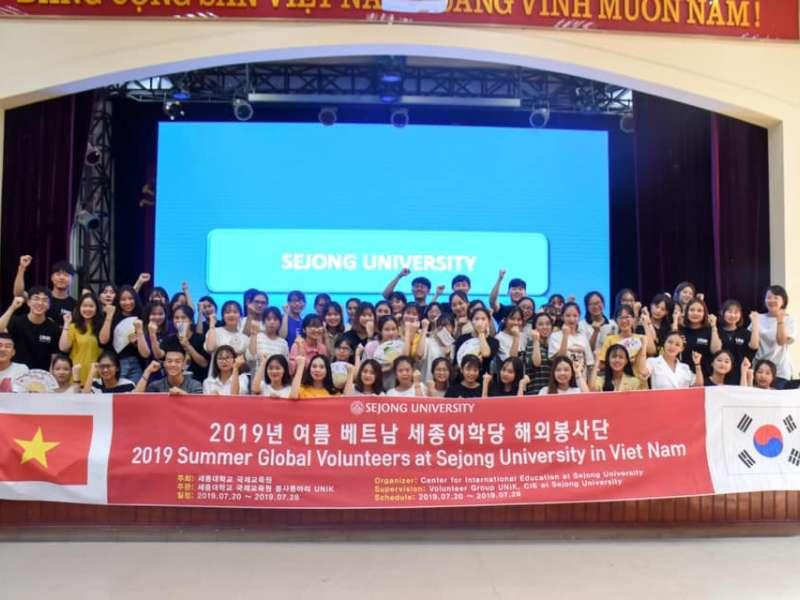 Đoàn tình nguyện UNIK - Đại Học Sejong (Hàn Quốc) giao lưu cùng sinh viên Khoa Ngoại ngữ