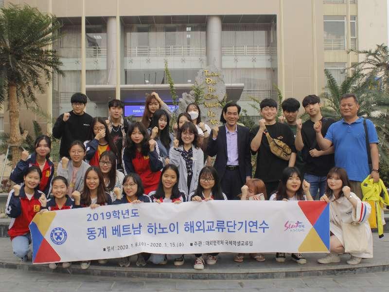 Sinh viên tình nguyện trường Đại học Pai Chai thăm và làm việc tại Khoa Ngoại ngữ